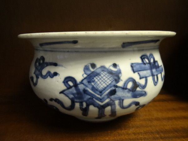 Chinese Blue and White Porcelain Bowl Kangxi Period 1662 - 1722