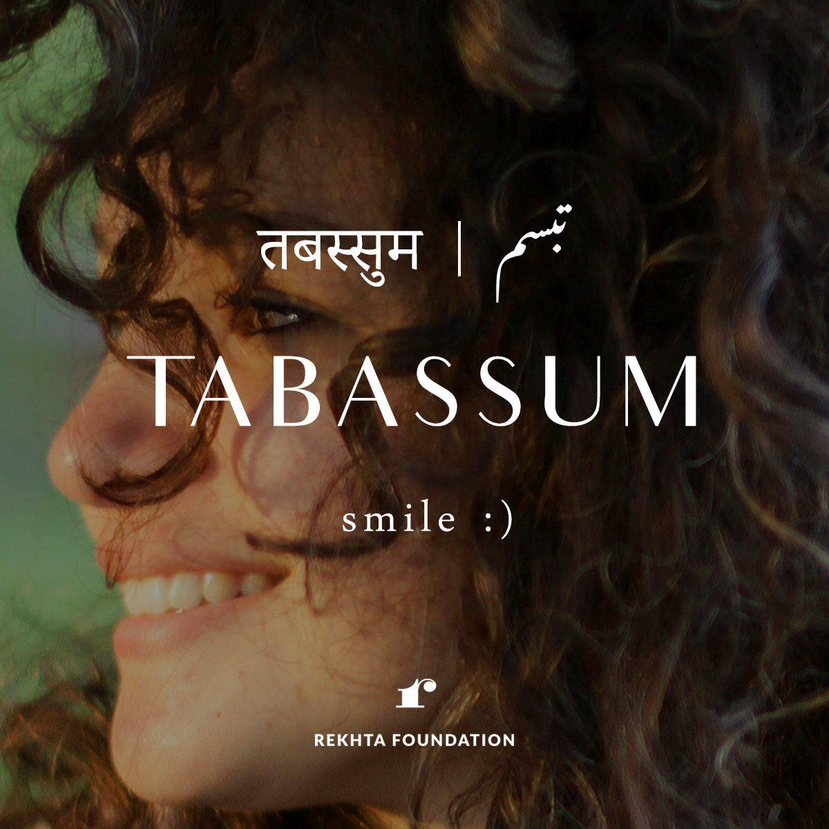 Tabassum learning more about urdu pinterest language smile words meaning solutioingenieria Images