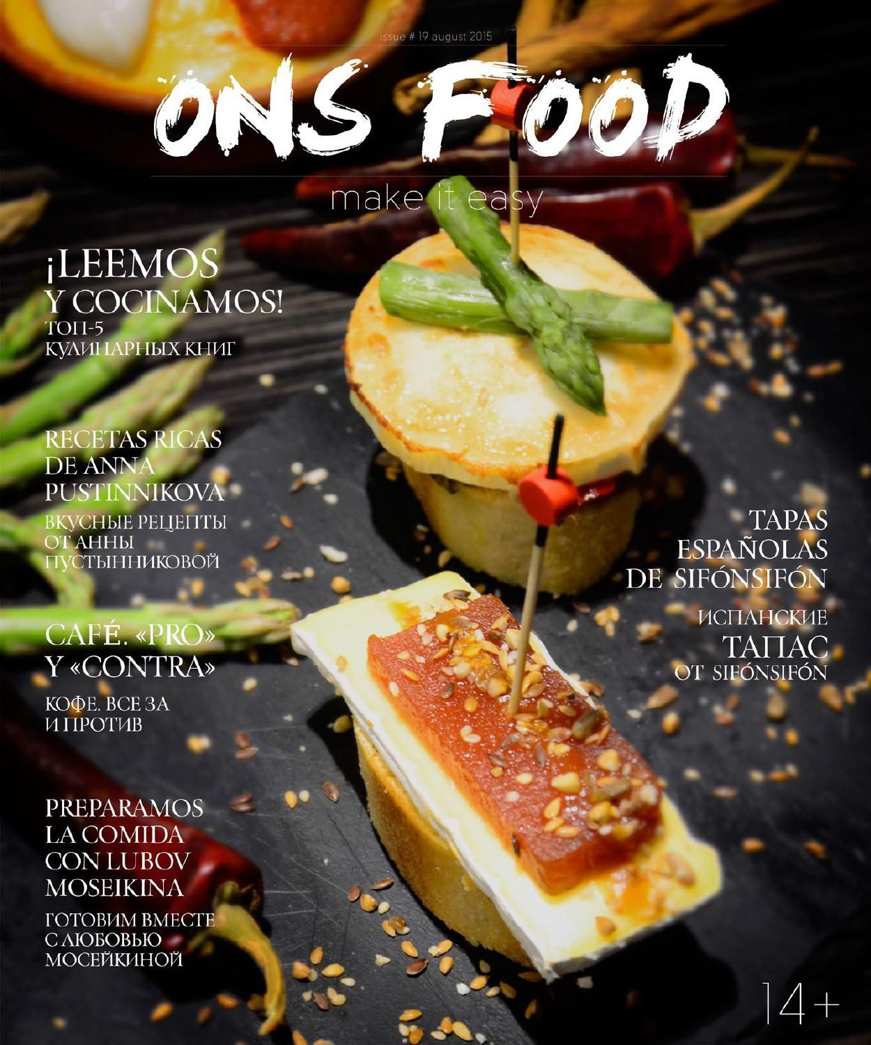 ONS MAGAZINE FOOD issue #19 august 2015