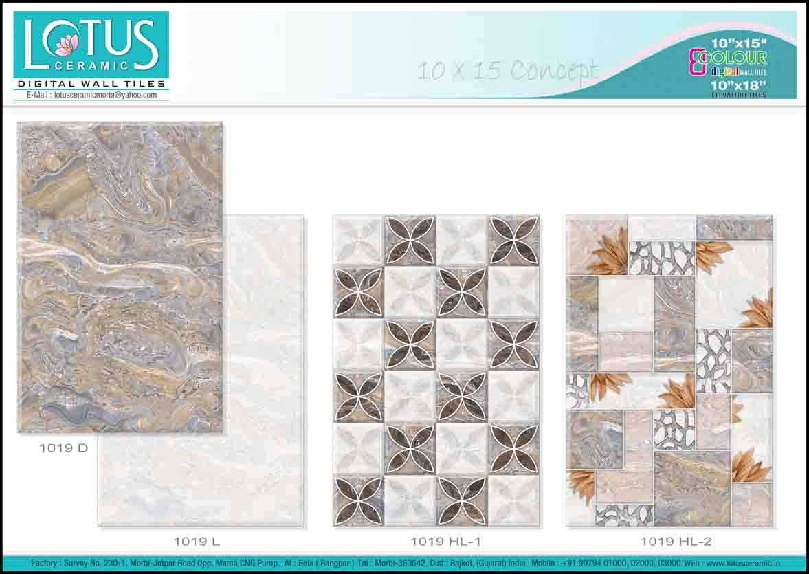 Lotus Ceramic Tiles Design Album Ceramic Tiles Vitrified Tiles Tile Design