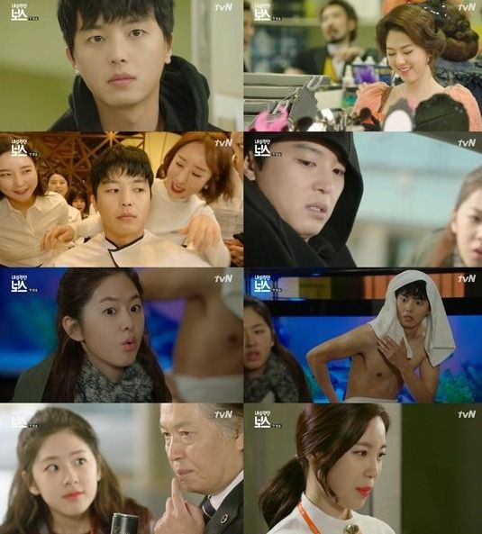 [Spoiler] Added episode 1 captures for the #kdrama 'Introvert Boss'