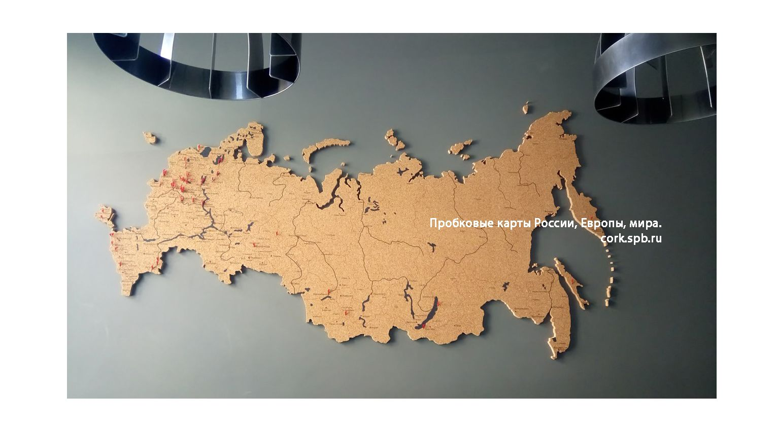 Cork Board World Map Black Pin