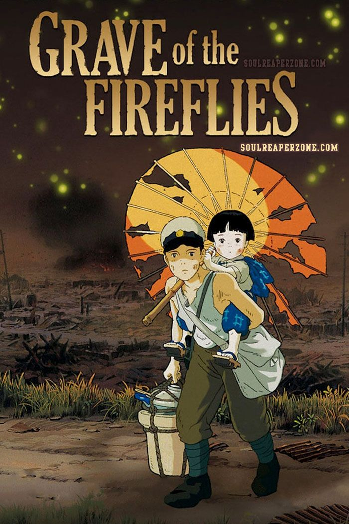 Grave of the Fireflies Movie Bluray [BD] Firefly movie