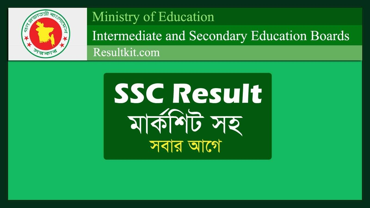 Ssc Result 2020 With Marksheet Download All Education Board In