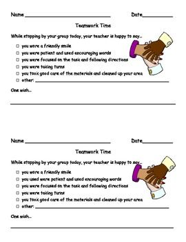Student Feedback Form For Teamwork  Teaching