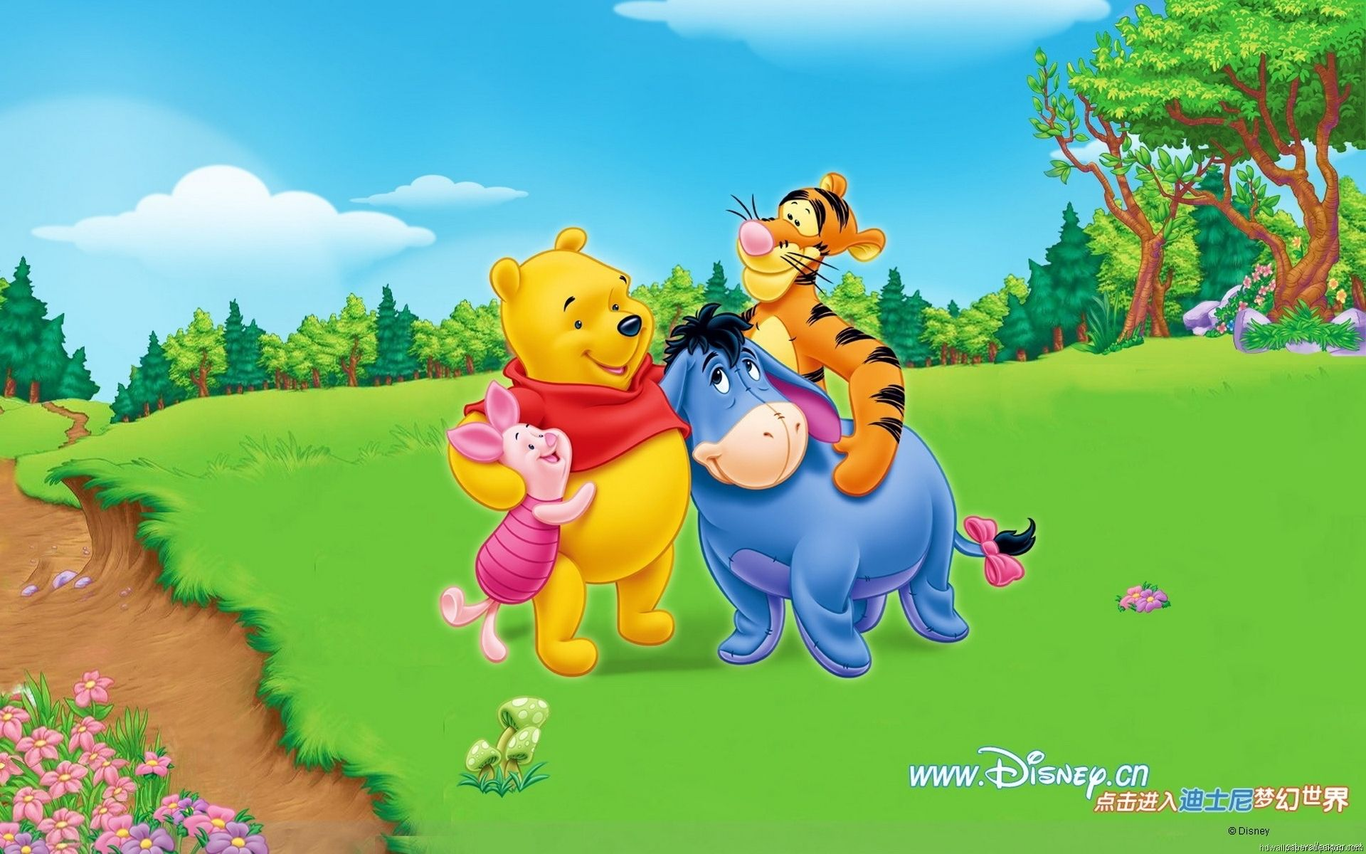 50 Pooh Mobile Wallpaper On Wallpapersafari With The Most