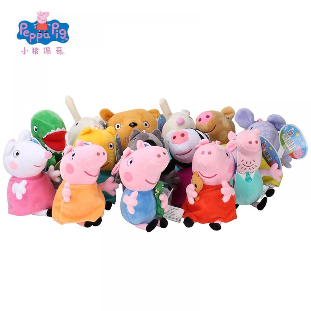 Original 19cm Peppa Pig George Animal Stuffed Plush Toys Cartoon