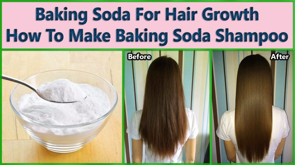 Baking Soda Shampoo Will Make Your Hair Grow Like It S Magic Baking Soda For Hair Baking Soda Shampoo Grow Hair