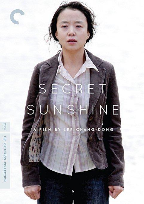 Do-yeon Jeon & Kang-ho Song & Lee Chang-Dong-Secret Sunshine
