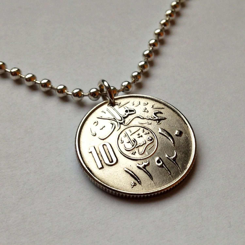 1977 Saudi Arabia 10 Halala Coin Pendant Crossed Swords Palm Etsy Coin Pendant Necklace Coin Pendant Cotton Necklace
