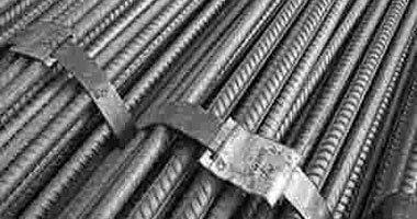 الصناعات الهندسية فرض رسوم إغراق على حديد التسليح يصب لصالح الصناعة الوطنية Steel Bar Stainless Steel Bar Steel