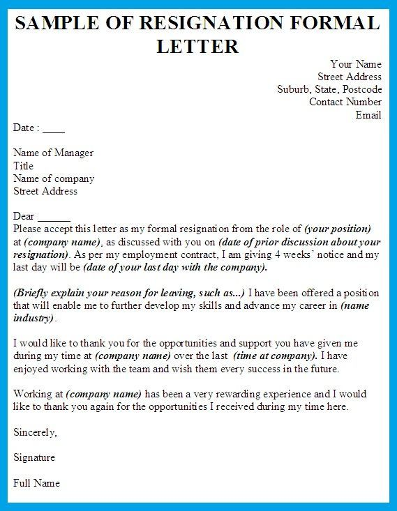 Formal Resignation Letter Template   bravebtr/business - letter of support sample