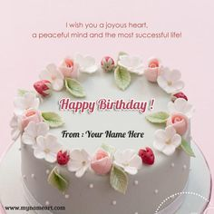 Write Your Name On Event Birthday Cake Pictures Online Freebirthday Images With Editor Free Downloadwrite White Round
