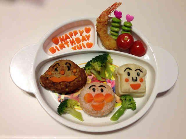 2歳のお誕生日に アンパンマンプレートの画像 グルメ アンパンマン ご飯 誕生日