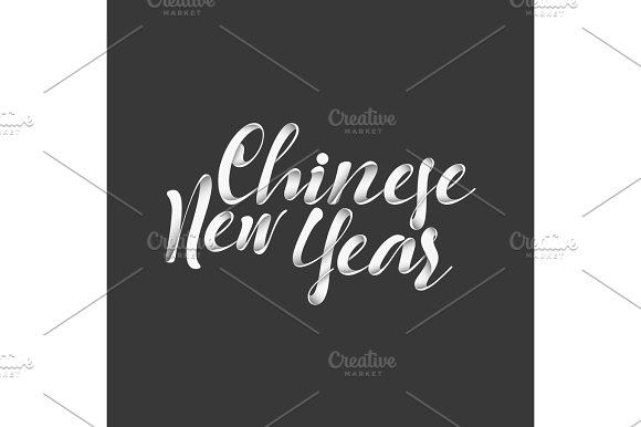 Chinese New Year Lettering Lettering Chinese New Year Newyear