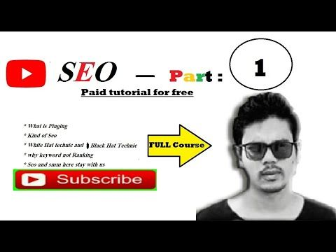 Seo Bangla Tutorial Full Cource Part -1 What Is pinging Seo