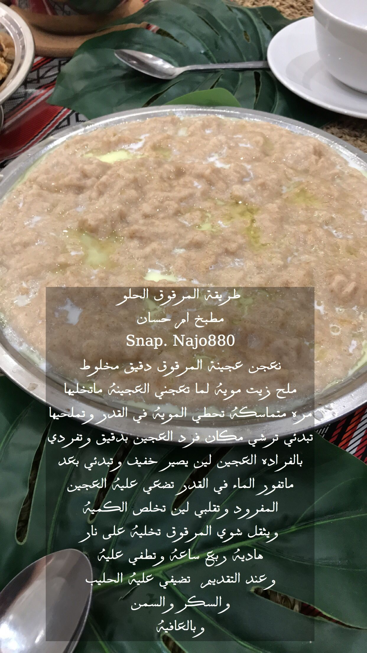 Pin By Najo880 On مطبخ ام حسان
