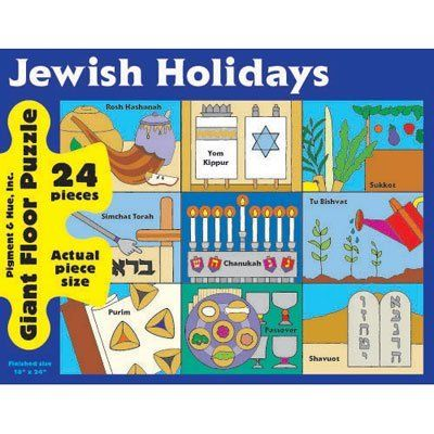 "Jewish Holidays - Giant Floor Puzzle [Toy] by Pigment and Hue. $39.95. Finished size: 18"" x 24"". Colorful 24 piece floor puzzle depicting the various Jewish holidays. Holidays include Rosh Hashanah, Yom Kippur, Sukkot, Simchat Torah, Chanukah, Tu Bishvat, Purim, Passover and Shavuot. Large durable puzzle pieces are perfect for little hands.  Great for classroom use as well as home.  Ages 3 and up"