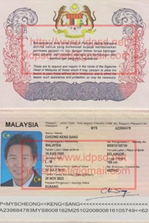 Template Malaysia Passport PSD  Buy Registered Real/Fake