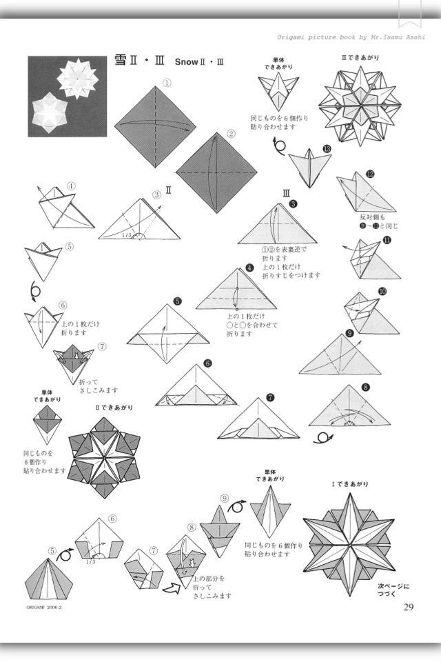 Noa Origami Stars Christmas Origami Origami Diagrams