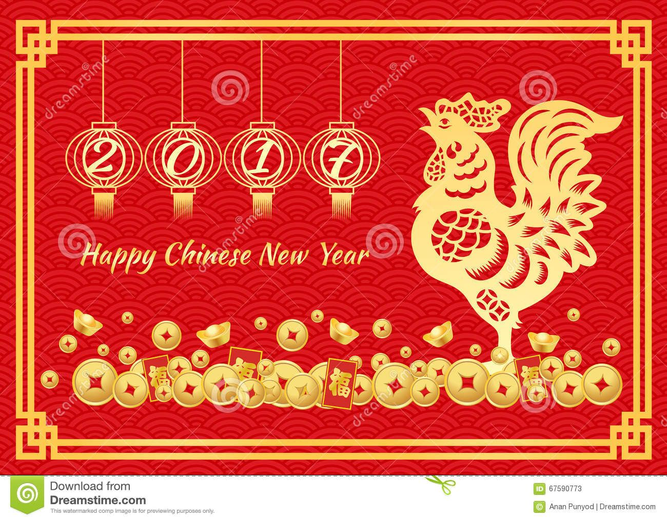 happy chinese new year 2017 card is number of year in lanterns gold chicken gold - 2017 Chinese New Year