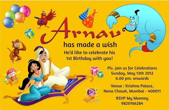 Get Aladdin Birthday Party Invitation Ideas FREE Printable