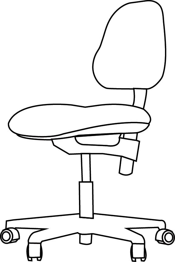 Une Chaise De Bureau Bcms Pinterest Chaise Bureau Chaise Et