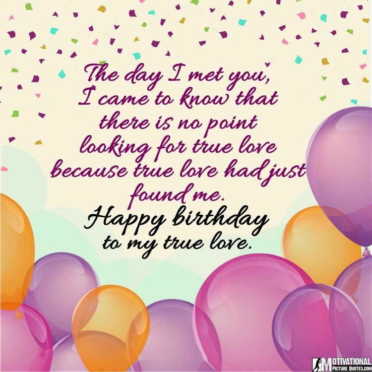 35+ Inspirational Birthday Quotes Images Happy Bday