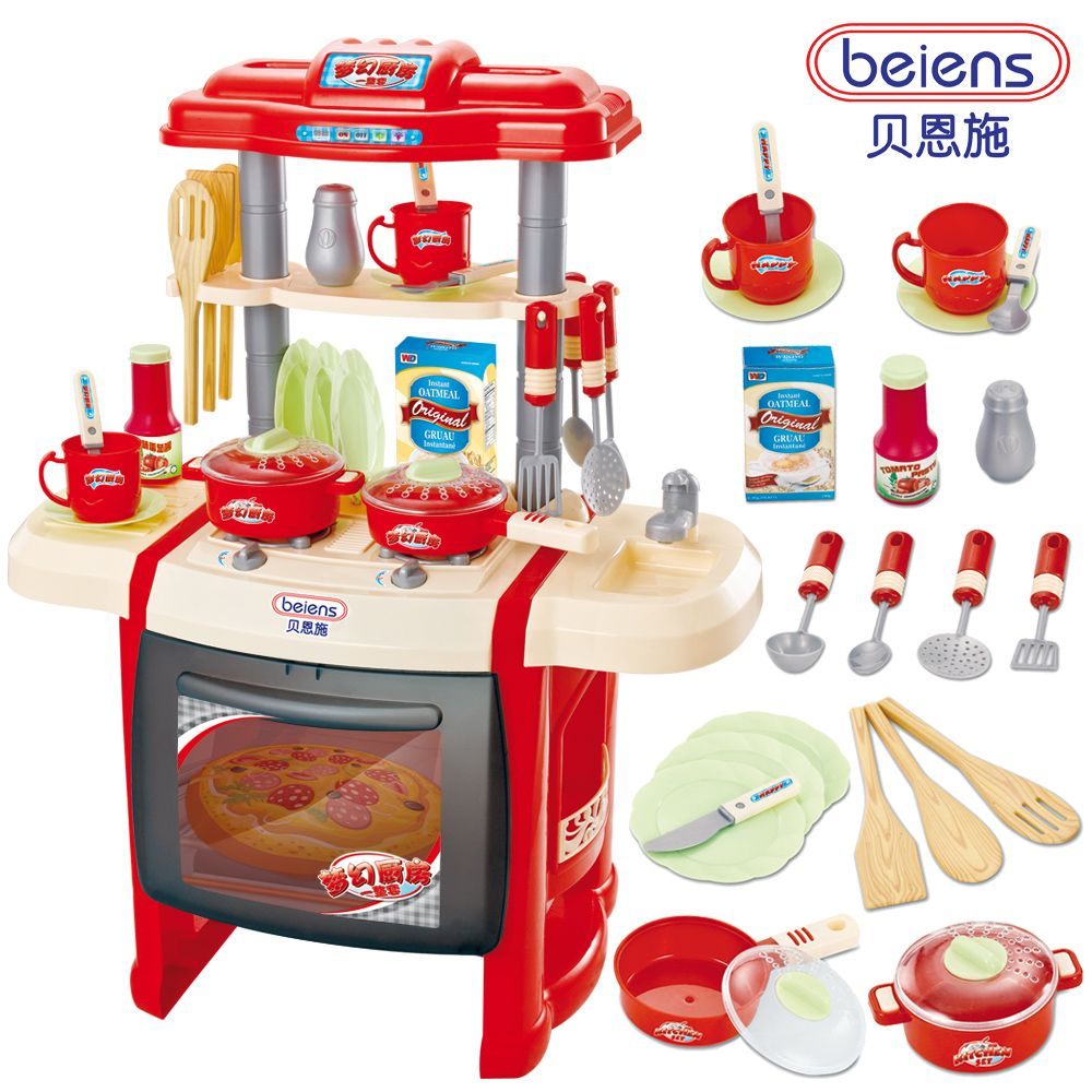 Cheap Kitchen Toys On Sale At Bargain Price Buy Quality Toy