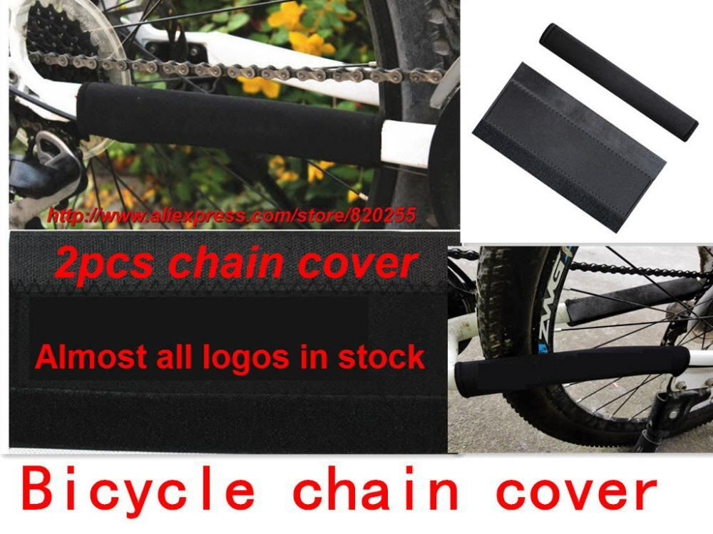 2pcs Bike Chain Care Protective Cover Protector Guard Mountain Bike Frame Stick