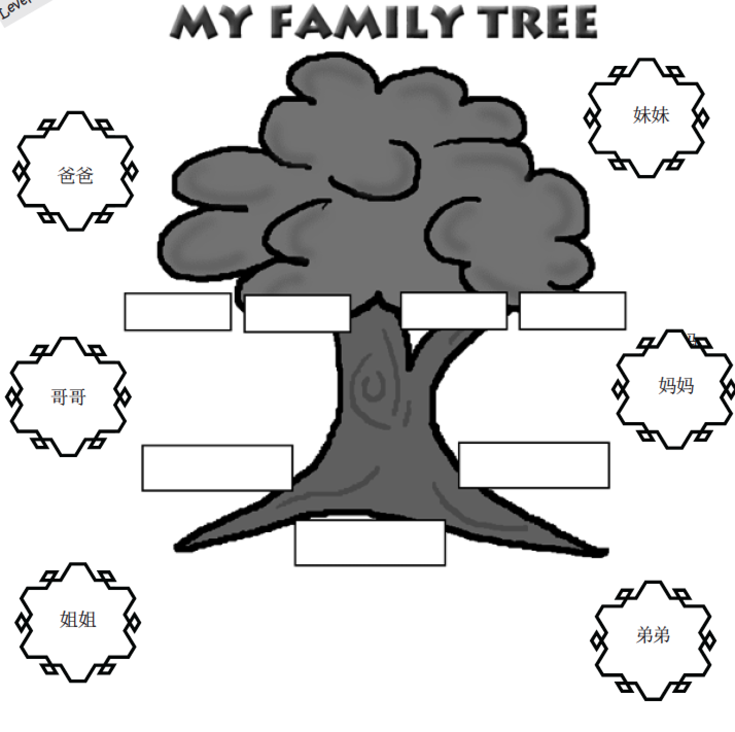 Family Tree Student Worksheet
