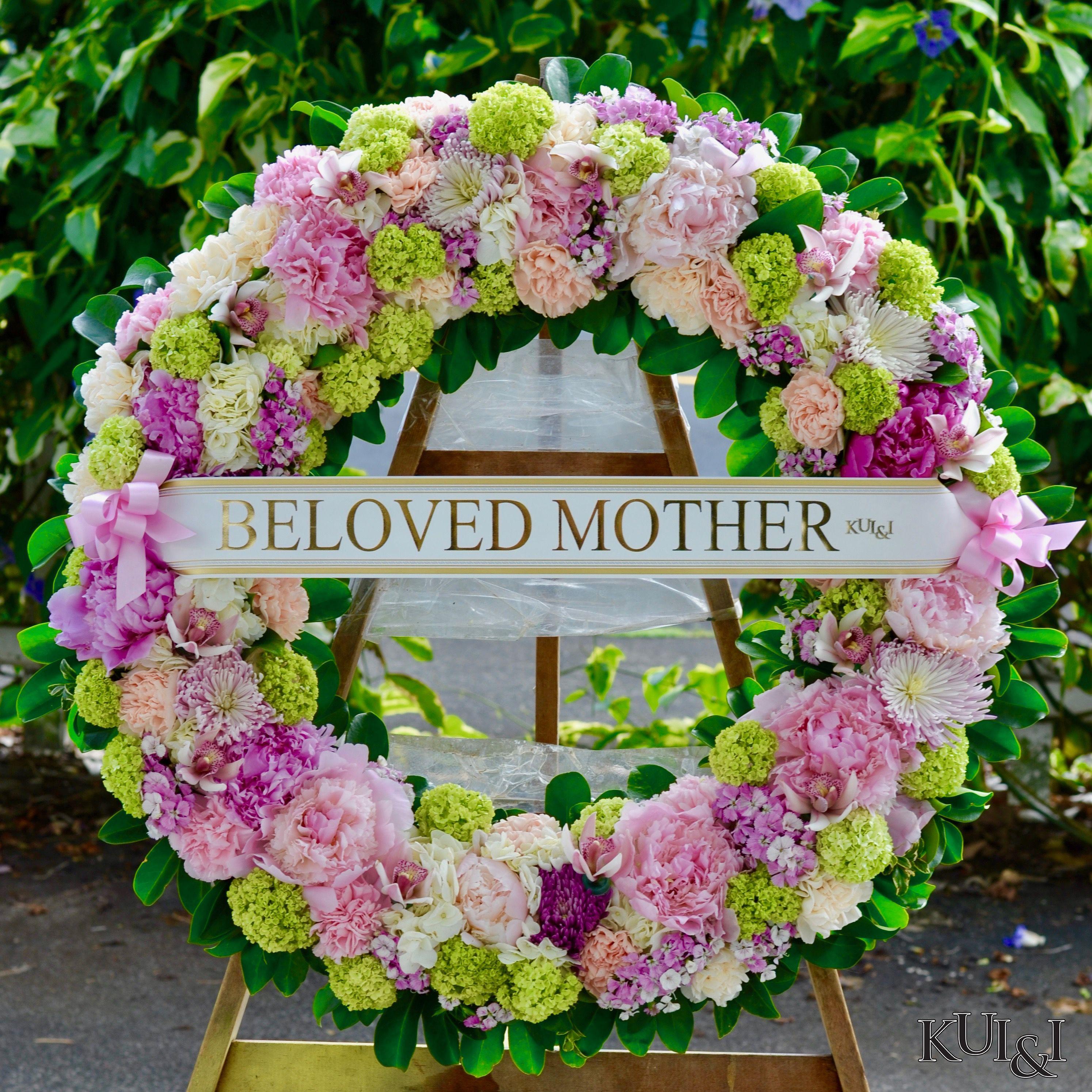 Spring Sympathy Wreath Kui I Florist Llc Hilo Hawaii