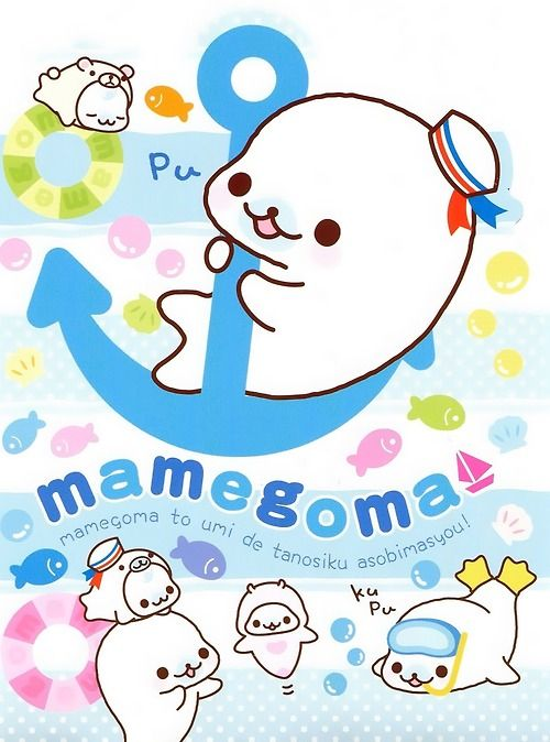 3 sailor mamegoma!!!!:) #kawaii | まめゴマ | Pinterest | Dibujos ...