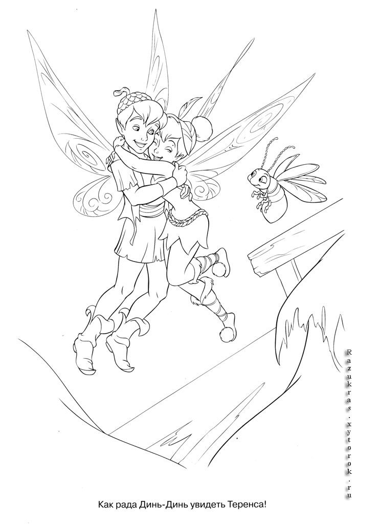 Pin By Kae N On Coloring Tinkerbell Coloring Pages Fairy Coloring Pages Horse Coloring Pages