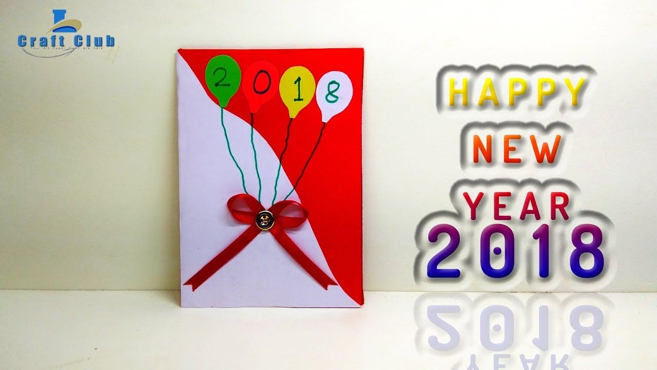 Happy New Year Card 2018 | New Year Gift Card 2018 | Best New Year ...