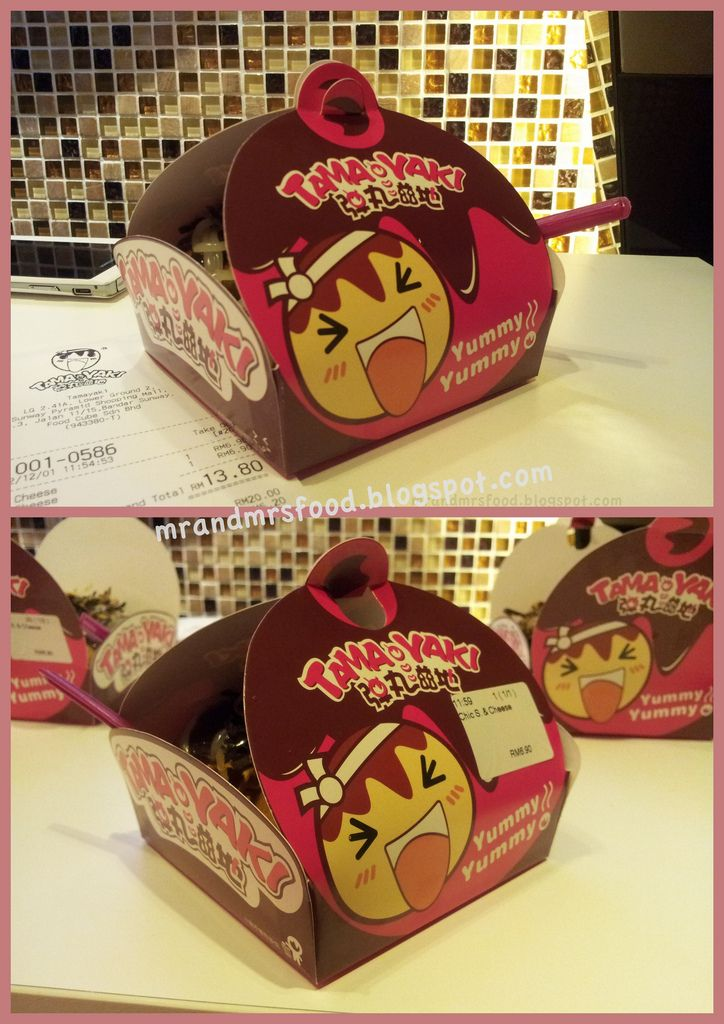 Tamayaki Yummy Yummy food packaging #takoyaki #foodpackaging #japanese