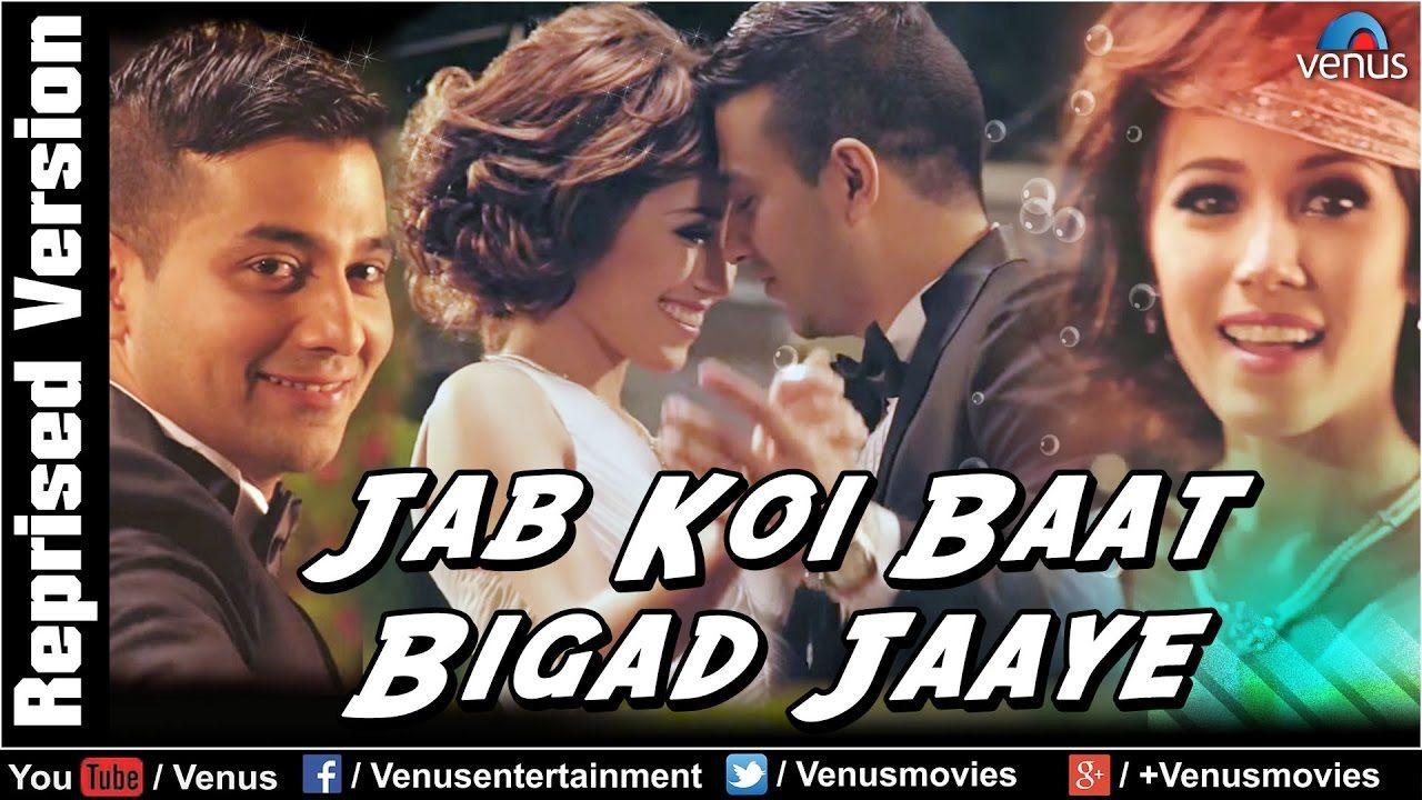 Jab Koi Baat Bigad Jaaye Full Video Song Reprise Hindi Remix Song 2016 Romantic Songs Songs Best Love Songs