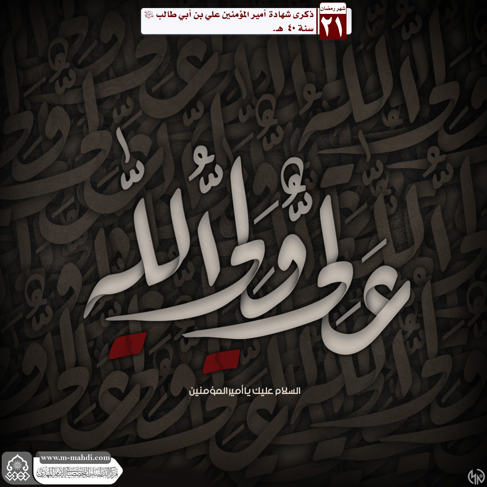 Pin By إسماعيل الغيـطانى On تصميمات وبراويز مزخرفة Sheet Music