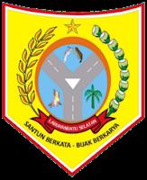 Pengumuman Cpns Labusel Kabupaten Labuhanbatu Selatan 2019 Di 2020