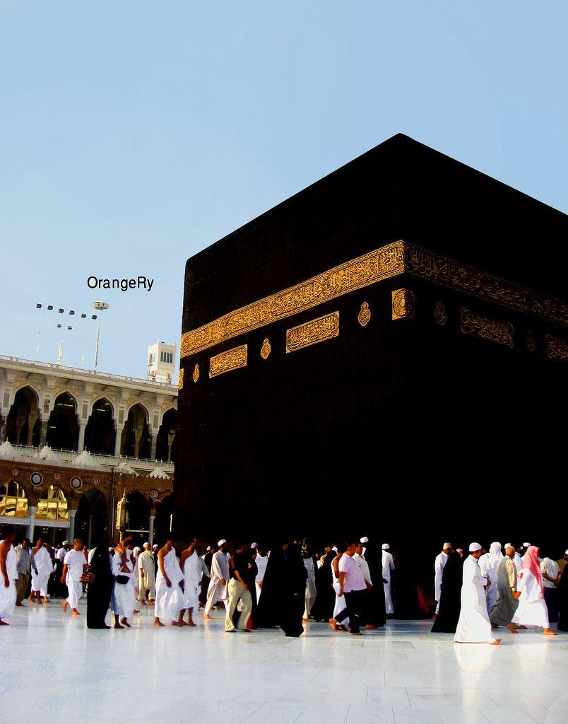 صورة عالية الجودة للتحميل مكة المكرمة Beautiful Pictures Most Beautiful Pictures Pictures