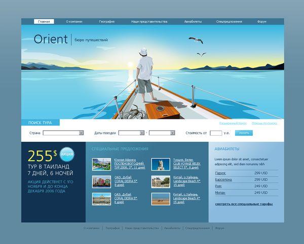 layout | Office | Pinterest | Travel agency website