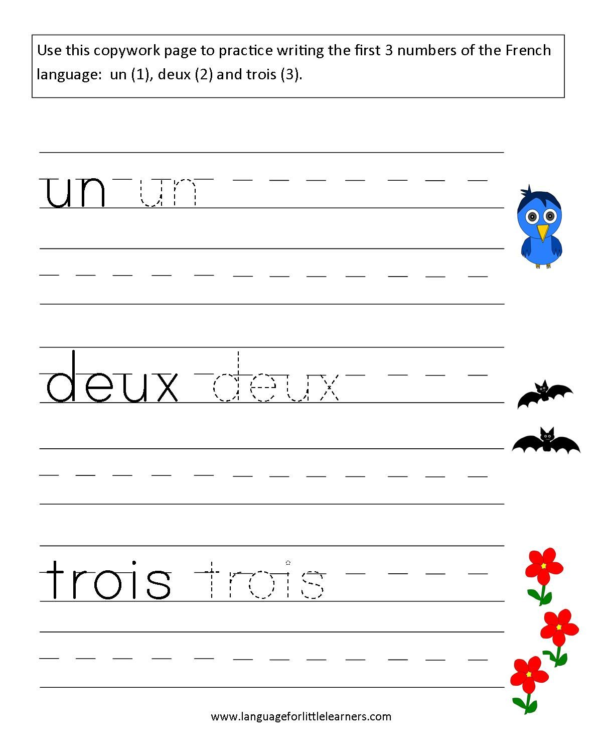 french worksheets numbers french learning french language learning french worksheets. Black Bedroom Furniture Sets. Home Design Ideas