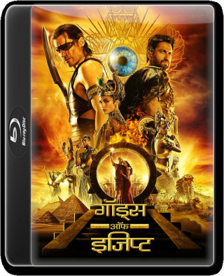 god of egypt 2 full movie in hindi free download