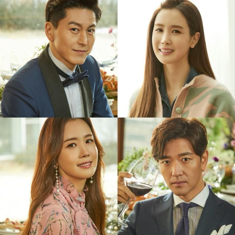 """Good Witch"" 2018 Korean Drama 😊😊 Kdrama, Korean drama"
