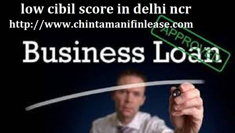 In Need Of A Loan With Bad Cibil Score Contact Money In Minutes Personal Loans Instant Loans Online Cash Advance Loans