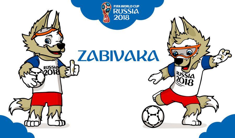 Russia 2018 World Cup mascot Zabivaka Fifa world cup