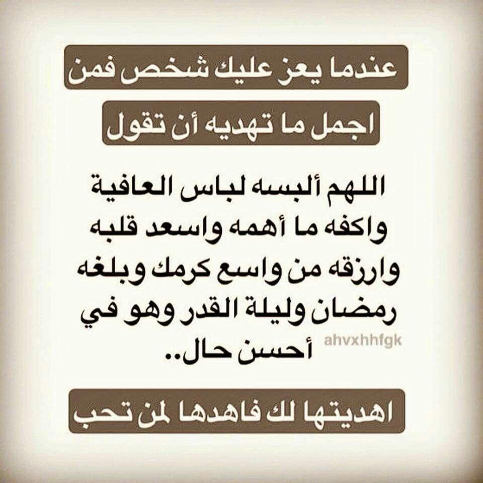 اهدها لمن تحب Prayer Book Bullet Journal Duaa Islam