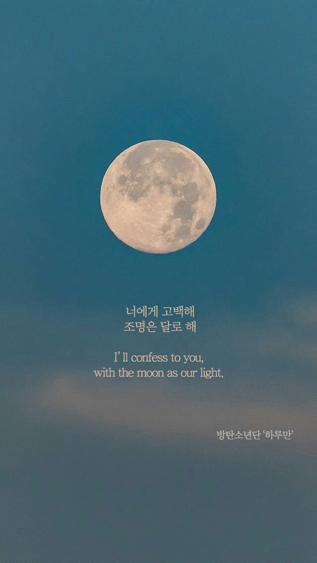 Pin By Fanxy Child On Heureusment Bts Wallpaper Bts Quotes Bts Lyrics Quotes