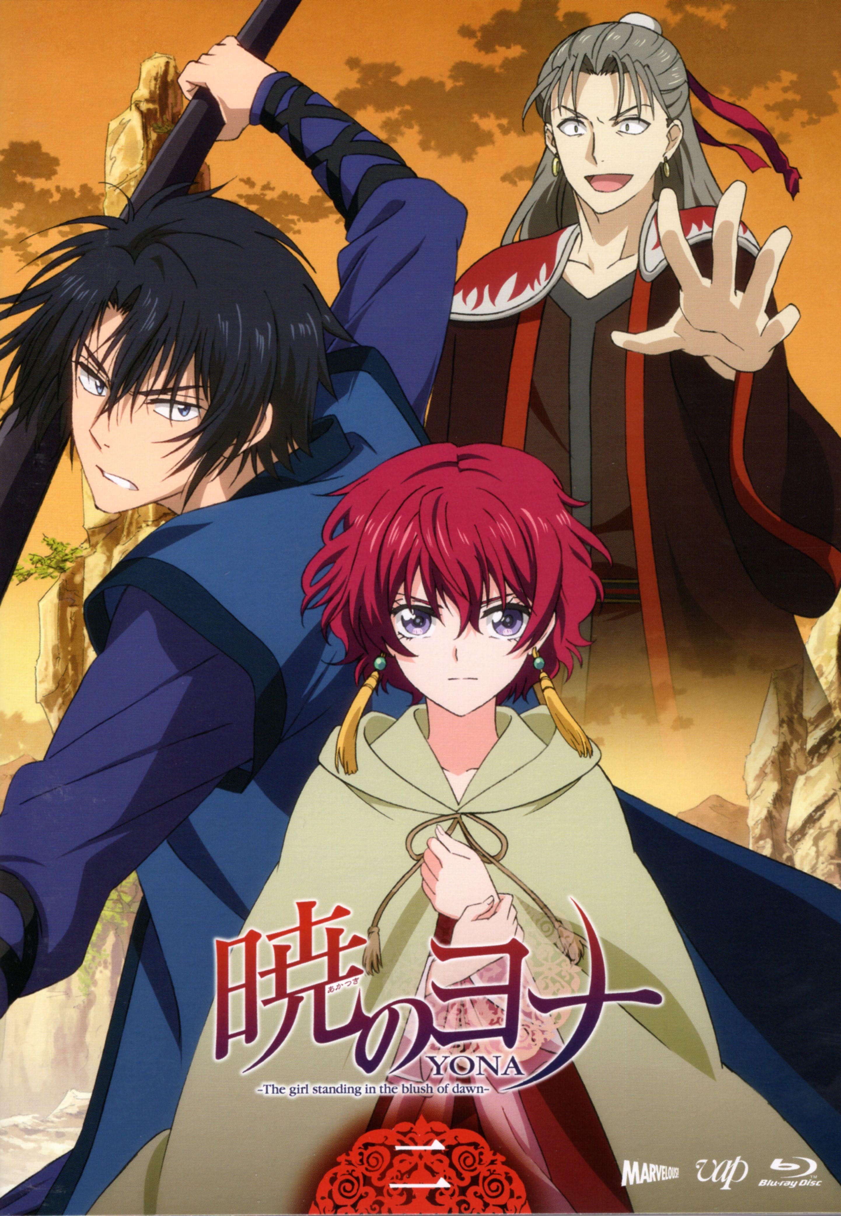 Nonton Akatsuki No Yona : nonton, akatsuki, Download, Akatsuki, (2883x4166), Akatsuki,, Anime