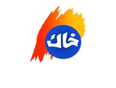 Live Khak Tv Xak Tv Rastawxo Zindi Kurdmax Kurdtvsnet Live Tv Tv Tv Channels